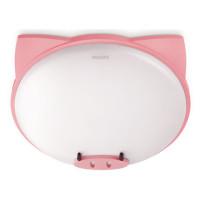-33339/28-myLiving-Pink Pig 32W Ceiling Light