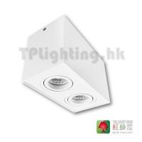 gd5602 white aluminium surface mount