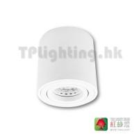 mx047 white aluminium surface mount