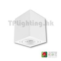 mx052 white aluminium surface mount