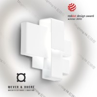 wever ducre arzy white wall lamp