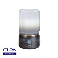 HLH1201DB ELPA Lighting Hospitality thumbnail