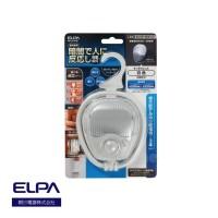 PM-L210(W) Staircase Sensor Light Thumbnail