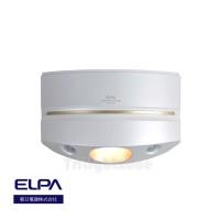 HLH-1205PW Hospitality Sensor Light For Stairs thumbnail