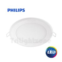 philips slimlit 59511 recessed downlight thumbnail