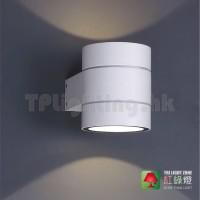 WE1893-1 WH Maida LED wall lamp IP54