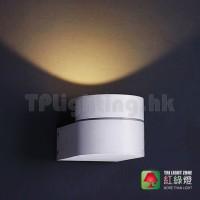 WE1893-WH Lago LED wall lamp IP54