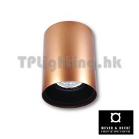 wever ducre solid par16 gu10 copper black 01