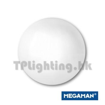 FCL50700V1 renzo 22W plastic ceiling lamp