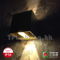 open out BG LED wall lamp 01 ip54