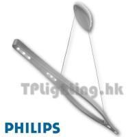 philips lighting 3737131 aluminium ledino pendant lamp