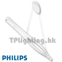 philips lighting 3737131 white ledino pendant lamp