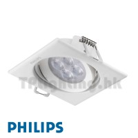 59731 square heads recessed spot light