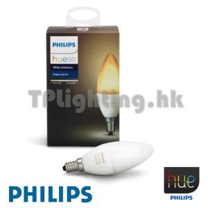 philips hue e14 white ambiance 6W LED