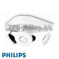 philips lighting 6907431 white ledino white lamp