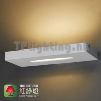 simple max dim 13W LED x2 3000k wall lamp