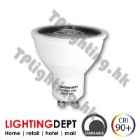 lighting department gu10 vivid cri90 3000k 25d