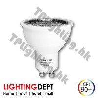 lighting department gu10 vivid cri90 4000k 40d