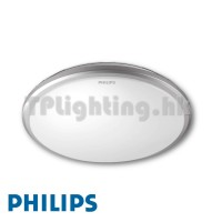 philips 31824/87 silver essential led