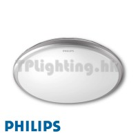 philips lighting 31825/87 silver trim led ceiling light