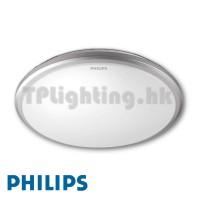 philips lighting 31826/87 silver trim ceiing light