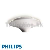 69056 white ledino philips ligthing 飛利浦燈飾