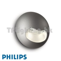 69085 grey philips lighting 飛利浦燈飾