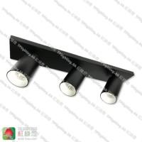 da2017 danny mini K3-bk-wh ceiling light led gu10