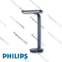 66111 philips dark blue led desk lamp