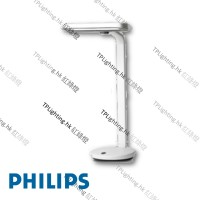 philips 66111 white led reading light