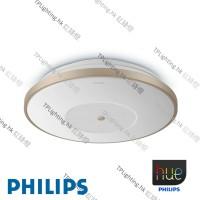 飛利浦燈飾 philips hue apogee 61040 28W ceiling lighting