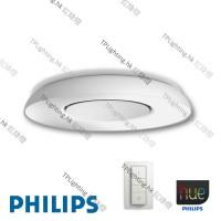 32613 philips hue white still led ceiling light