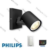53090 runner black philips hue led ceiling light