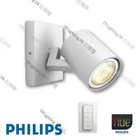 53090 runner white philips hue led ceiling light