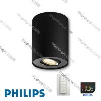 56330 pillar black philips hue led ceiling light