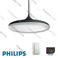 40761 philips hue black cher led ceiling light 飛利浦燈飾