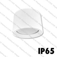 ADF107WH GX53 aluminium ceiling lamp