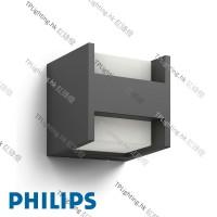 Philips lighting 飛利浦燈飾 16459 arbour 01