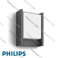 Philips lighting 飛利浦燈飾 16460 arbour 02