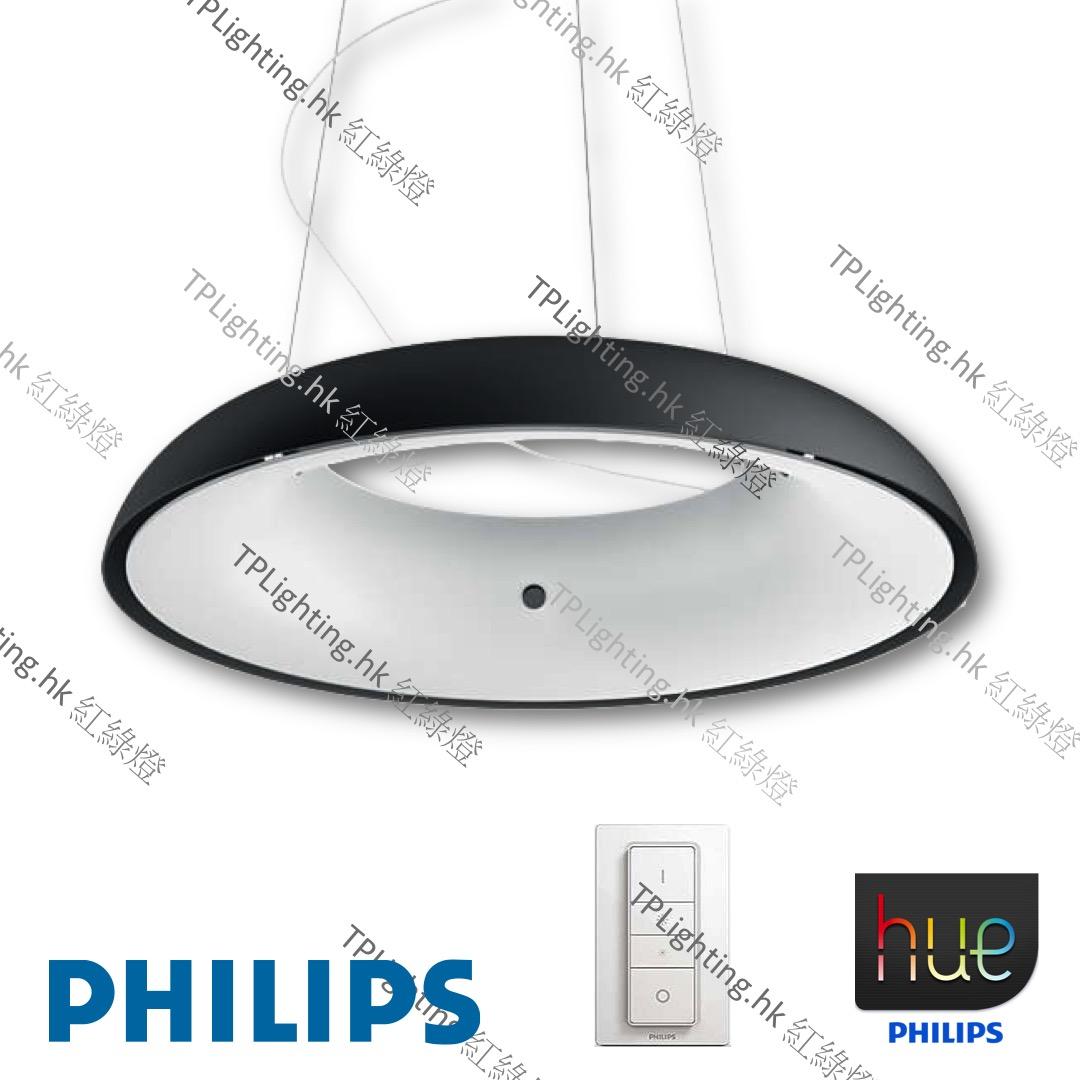 Philips Hue Fair 40233