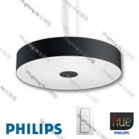 philips lighting hue 40339 black fair 飛利浦燈飾