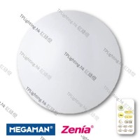 megaman zenia yu-cl-5050 led ceiling light dimmable remote control