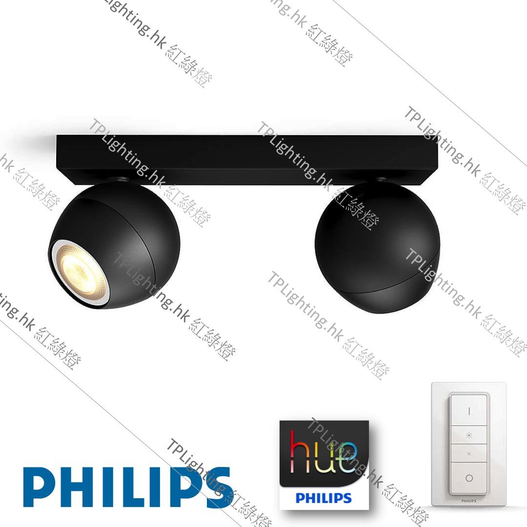 Philips Hue Buckram 50472
