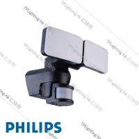 BWS220 sensor flood panic light IP54