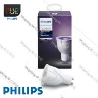 philips hue rbg gu10 richest colour
