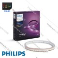 philips hue rgb led strip 2 meter