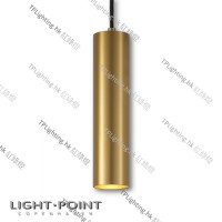 zero s2 light point gold pendnat lamp