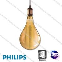 A160_Vintage-led-6.5W gold tinted E27 filament
