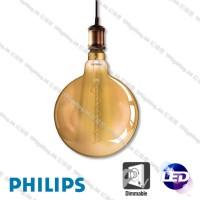 G200_Vintage-led-6.5W gold tinted E27 filament