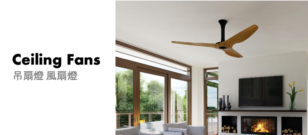 ceiling fan products banner main page